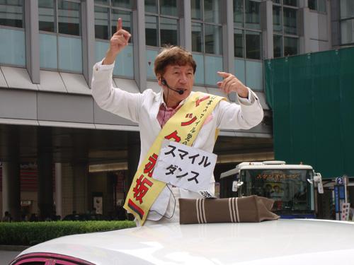 mac_suzuki.jpg