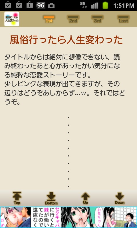 post-37792_1.jpeg