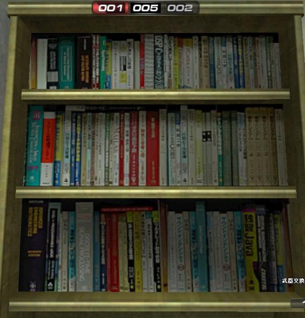 hon1_convert_20110725204013 (1)