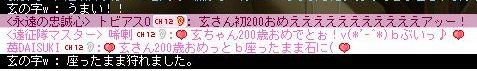 121024_018 - コピー (2)