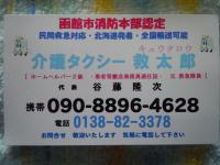 DSCN4520_convert_20120615055710.jpg