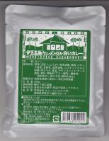 curry3_convert_20121018121420.jpg