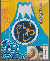 curry4_convert_20121018121451.jpg