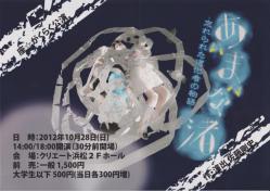 nagisa1_convert_20121028225725.jpg