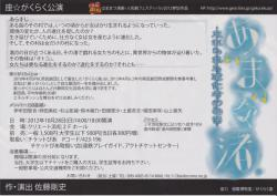 nagisa2_convert_20121028225829.jpg