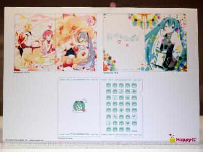c20120525_mikukuji_18_cs1w1_720x.jpg