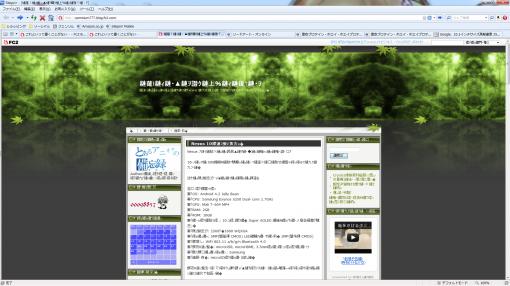 bagu_convert_20121030100144.png