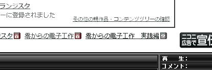 20120315_233026.jpg