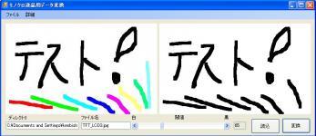 20120809_011700.jpg