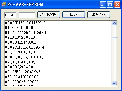 20120813_172005.jpg