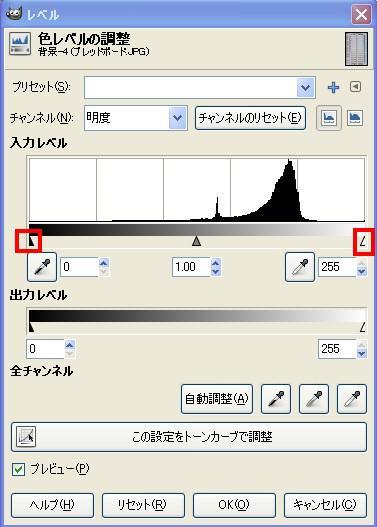 20120821_155715.jpg