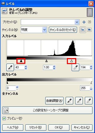 20120821_155734.jpg