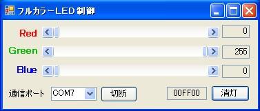 20120921_205540.jpg