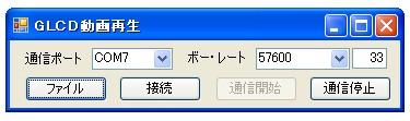 20121007_232918.jpg