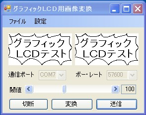 20121008_235714.jpg