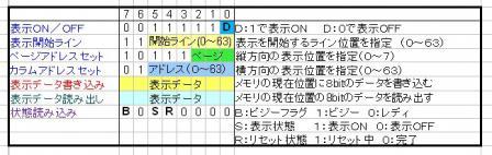 20121010_172323.jpg