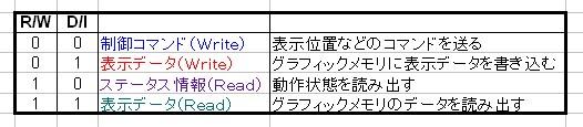 20121010_172331.jpg