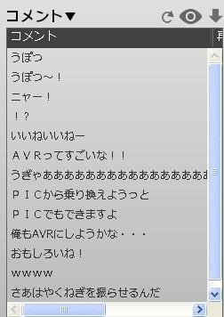 20121012_235331.jpg