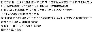 20121123_143627.jpg