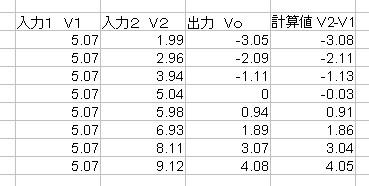 20121201_151238.jpg