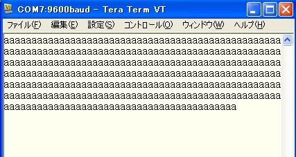 20121214_041749.jpg