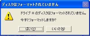 20121214_0420310.jpg