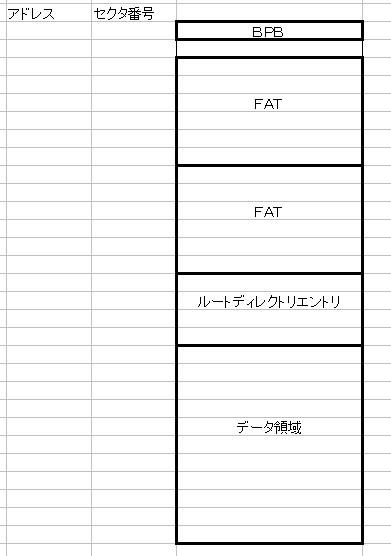 20121215_153627.jpg
