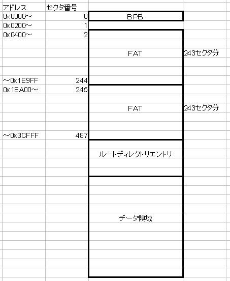 20121215_164958.jpg
