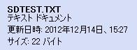 20121215_195510.jpg