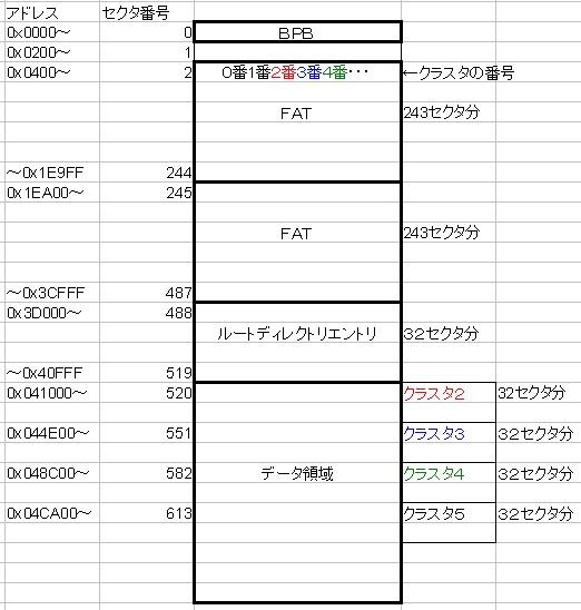 20121215_204053.jpg
