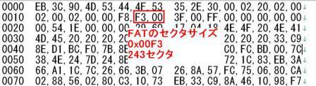 SDFAT16_6.jpg