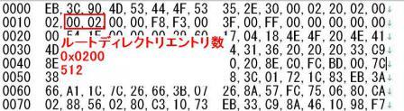 SDFAT16_8.jpg