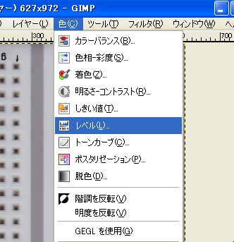 gimp_bb.jpg