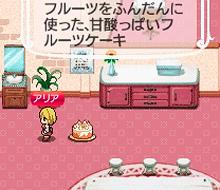 スイーツフルーツケーキ