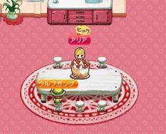 でかいケーキ一気食い