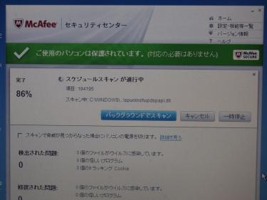 RIMG0236_20120204165055.jpg