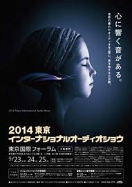 2014_ISA Poster