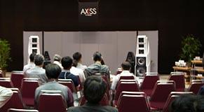 AXISS会場