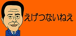 fc2_2013-12-08_00-54-14-065.jpg