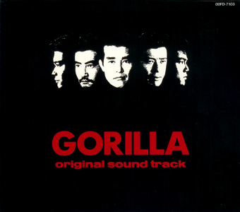 gorilla-340x300.jpg