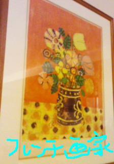壁の油絵花