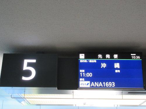 14.09.22.沖縄8