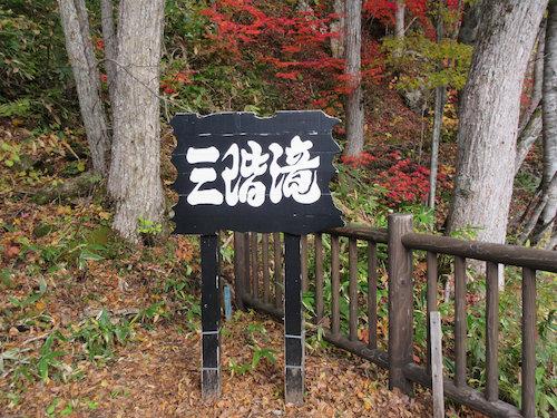 14.10.11.つれづれ4