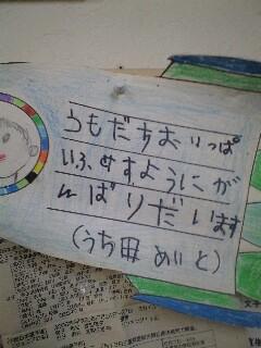 201111121544243f6_20111218193311.jpg