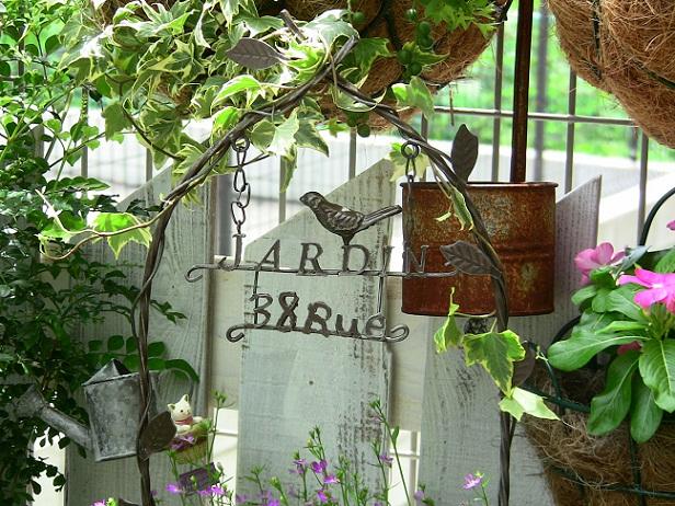7月のお庭2