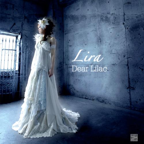 Lira_1stalbum_jacket-web500.jpg