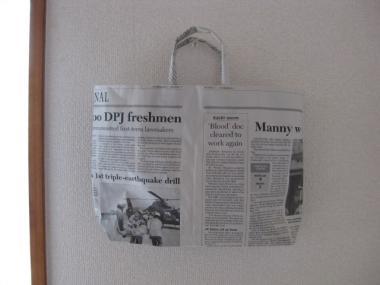 newspaper bag1
