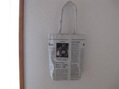 np bag2
