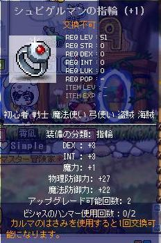 Maple100504_042948.jpg