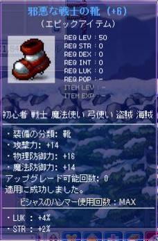 Maple101027_193000.jpg
